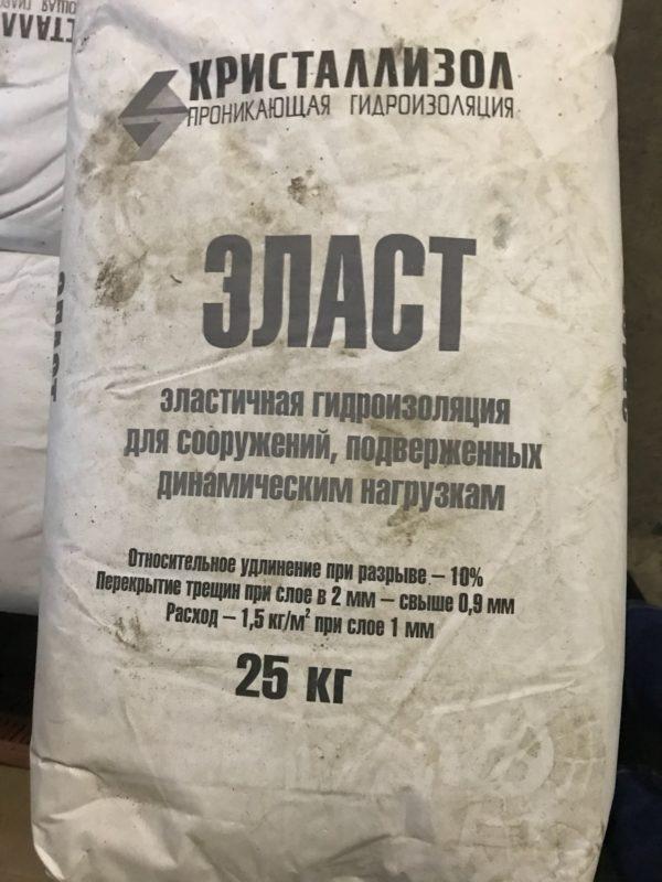Кристаллизол Эласт