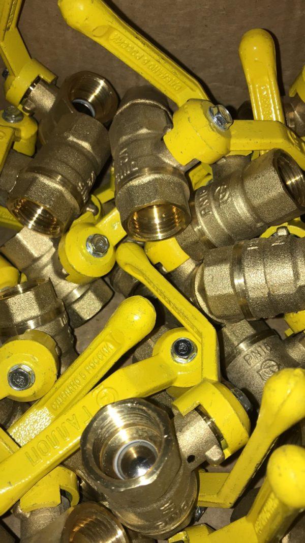 Кран латунный газовый 11б27п м/м рычаг