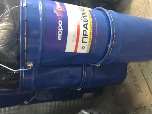 Праймер битумный готовый