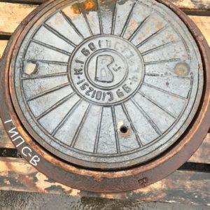 Люк канализационный  тип С (В125) К.1-60  в т.ч.