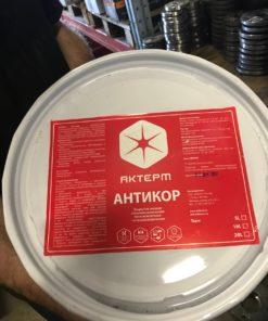Актерм Антиконденсат